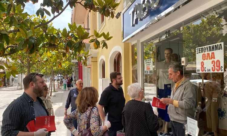 Πολιτική εξόρμηση της Οργάνωσης Μελών ΣΥΡΙΖΑ Αμαρουσίου στα εμπορικά καταστήματα της τοπικής αγοράς