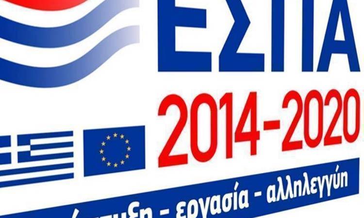 Συνάντηση Συνδικάτου ΟΤΑ Αττικής με ΕΕΤΑΑ για ανανέωση συμβάσεων εργαζομένων μέσω ΕΣΠΑ
