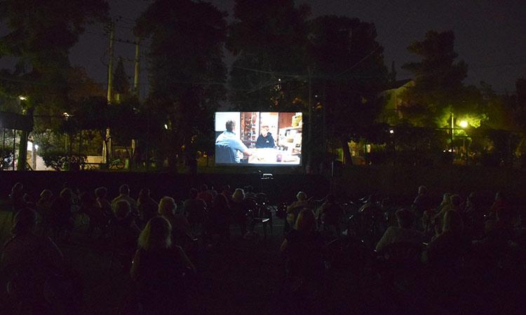 Για τη Δευτέρα 27 Ιουλίου μεταφέρεται η προβολή της ταινίας «In the Courtyard» του Δήμου Νέας Ιωνίας