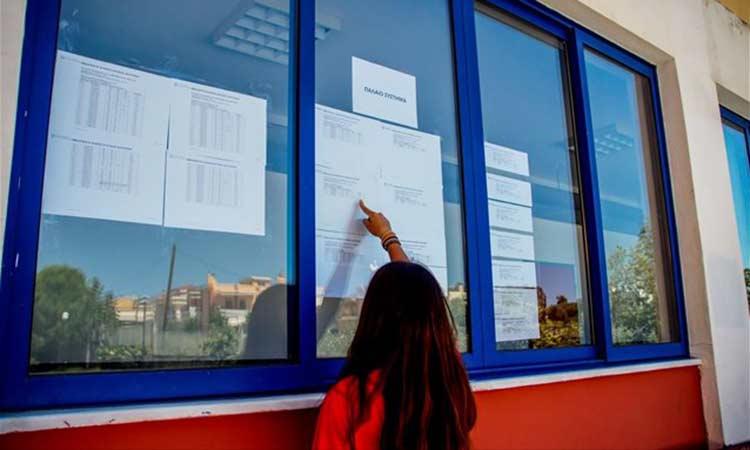 Πανελλαδικές: Πτώση βάσεων σε νομικές και ιατρικές σχολές «βλέπουν» οι ειδικοί