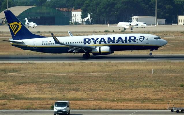 Αναγκαστική προσγείωση αεροσκάφους στη Θεσσαλονίκη – Έπιασε φωτιά στο πιλοτήριο