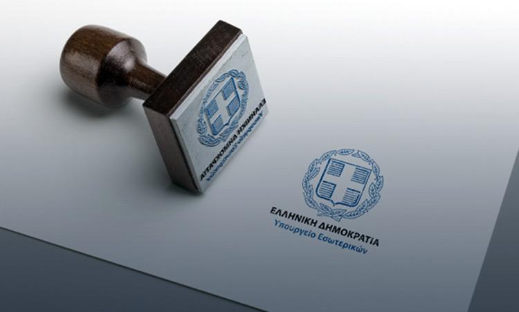 Υπεγράφησαν από τον Τ. Θεοδωρικάκο οι πρώτες προσκλήσεις για έργα του «Αντώνης Τρίτσης» προϋπολογισμού 1,14 δισ. ευρώ