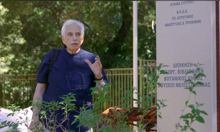 Α' μέρος διαδικτυακού περιπάτου στο κτήμα Συγγρού με ξεναγό τον δημοτικό σύμβουλο Κηφισιάς Π. Ραυτόπουλο