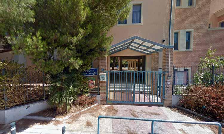 Ικανοποιητικές οι συνθήκες υγιεινής στις 13 σχολικές μονάδες Πρωτοβάθμιας Εκπαίδευσης Δήμου Βριλησσίων