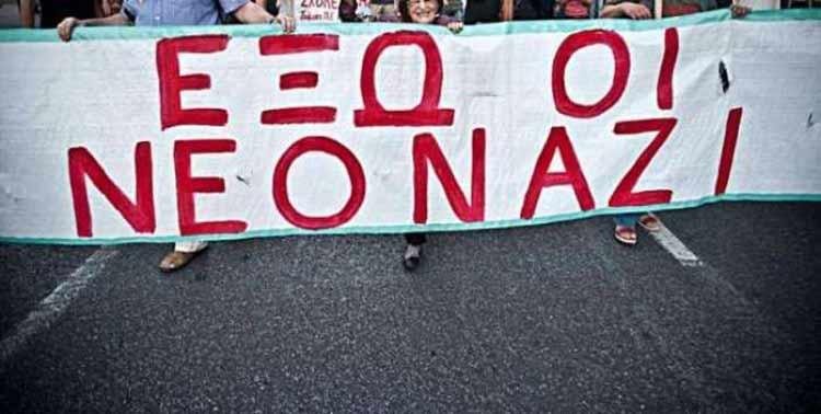 Καταγγελίες από την Αντίσταση και Ανατροπή για εκφοβισμούς από μέλη φασιστικής οργάνωσης στα Βριλήσσια