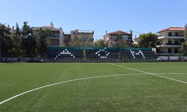 Νέος χλοοτάπητας και νέα καθίσματα στο γήπεδο ποδοσφαίρου Δ. Κ. Μελισσίων