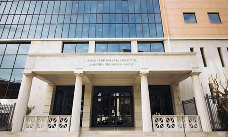 Σύλλογος Κατοίκων Πολυδρόσου: Απορρίφθηκε η αίτηση ακύρωσης άδειας εγκατάστασης κεραίας κινητής τηλεφωνίας στην οδό Φραγκοκκλησιάς