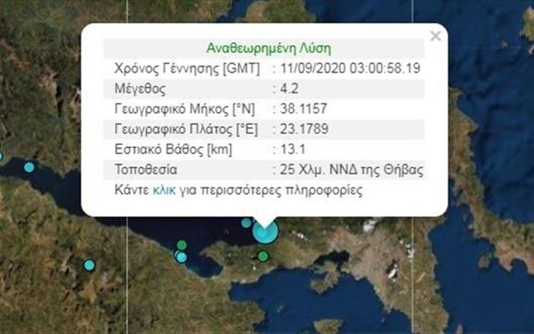 Σεισμική δόνηση 4,2 Ρίχτερ στον Κορινθιακό κόλπο – Αισθητός στην Αττική