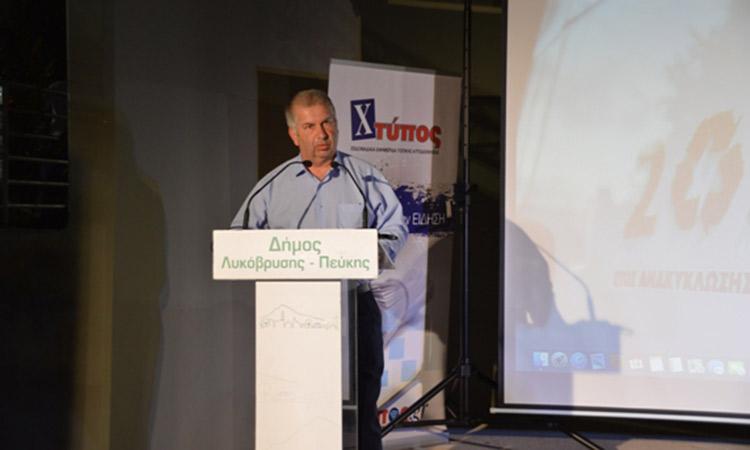 Εξαιρετική επιτυχία στο πρόγραμμα Περιβαλλοντικής Ευαισθητοποίησης και Εκπαίδευσης του ΣΠΑΠ στη Λυκόβρυση