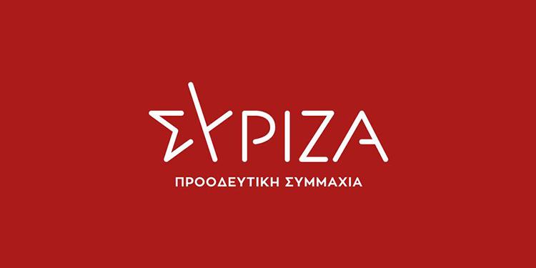 Πρώτη διαδικτυακή γ.σ. της Ο.Μ. ΣΥΡΙΖΑ-Π.Σ. Λυκόβρυσης-Πεύκης