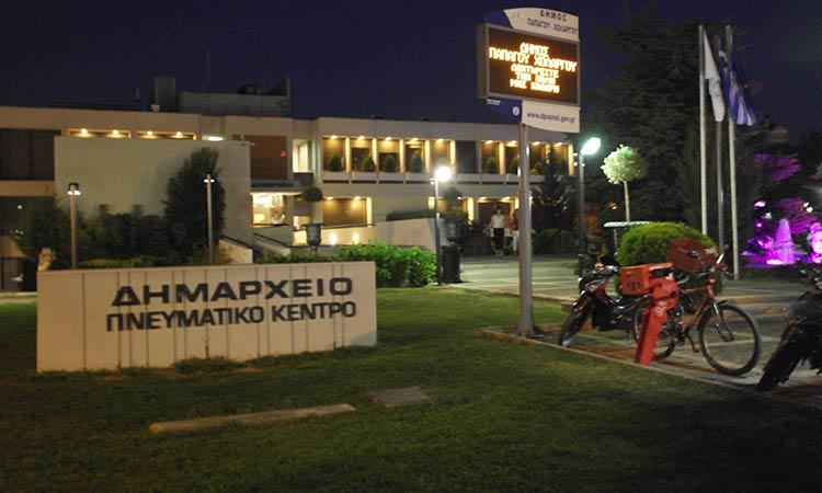 Συνεδριάζει την Τετάρτη 25/11 το Δημοτικό Συμβούλιο Παπάγου-Χολαργού