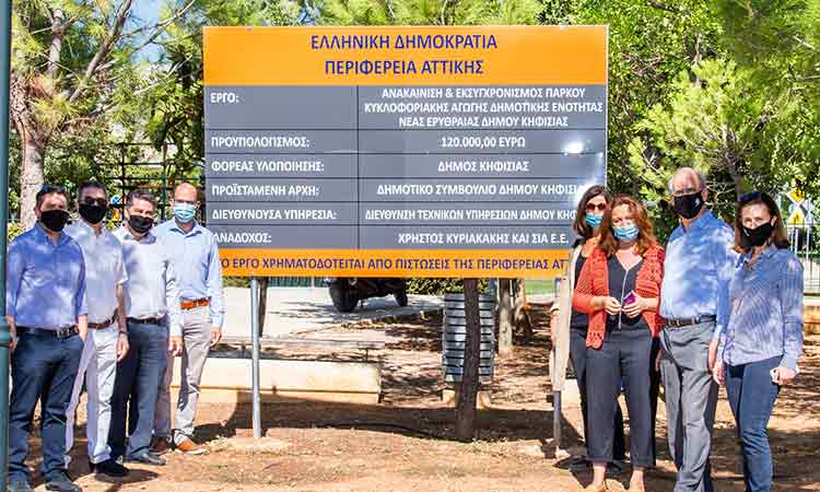Παραδόθηκαν δύο έργα στη Νέα Ερυθραία