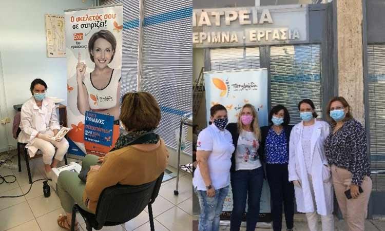 Μεγάλη συμμετοχή στους δωρεάν προληπτικούς ελέγχους για την οστεοπόρωση σε Λυκόβρυση και Πεύκη