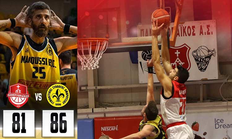 Α2 μπάσκετ Ανδρών: Το Μαρούσι νίκησε τον Πανερυθραϊκό μέσα στο «σπίτι» του 86-81