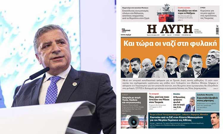 Γ. Πατούλης: Ντροπή για τον Τύπο το σημερινό πρωτοσέλιδο της εφημερίδας «Αυγή» – Τη φωλιά για το αυγό της Χ.Α. την έφτιαξε ο ΣΥΡΙΖΑ