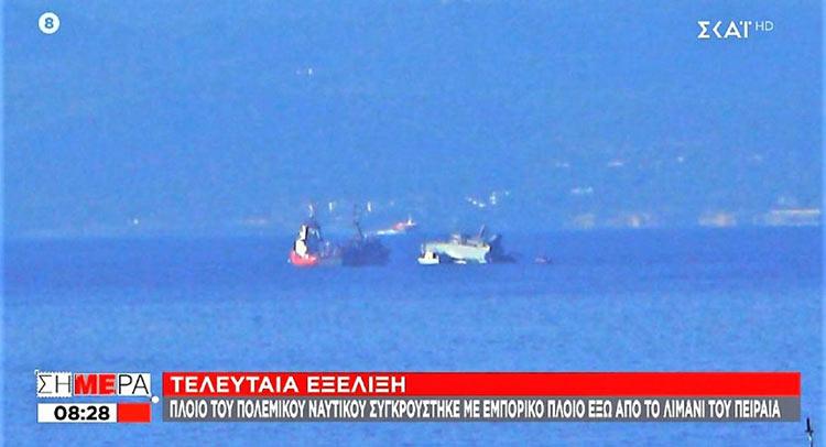 Σύγκρουση επιβατηγού πλοίου με πολεμικό έξω από το λιμάνι του Πειραιά – Δύο τραυματίες