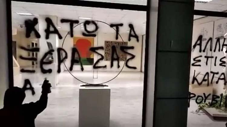 Παρέμβαση «Ρουβίκωνα» στο υπουργείο Παιδείας στο Μαρούσι (βίντεο)
