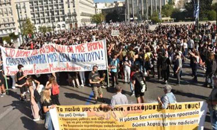 Ομοσπονδία Γονέων & Κηδεμόνων Αττικής: Η τρομοκρατία δεν μας φοβίζει, μας πεισμώνει