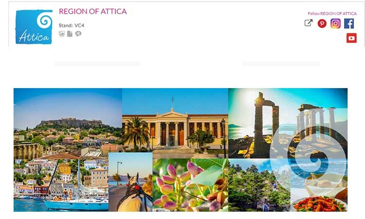 Η Περιφέρεια Αττικής στη Διεθνή Διαδικτυακή Έκθεση Τουρισμού World Travel Market 2020