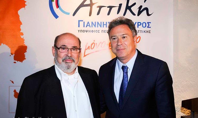 Ο Γ. Σγουρός και η Ανεξάρτητη Αυτοδιοίκηση Αττικής αποχαιρετούν τον Κλεάνθη Τσιρώνη
