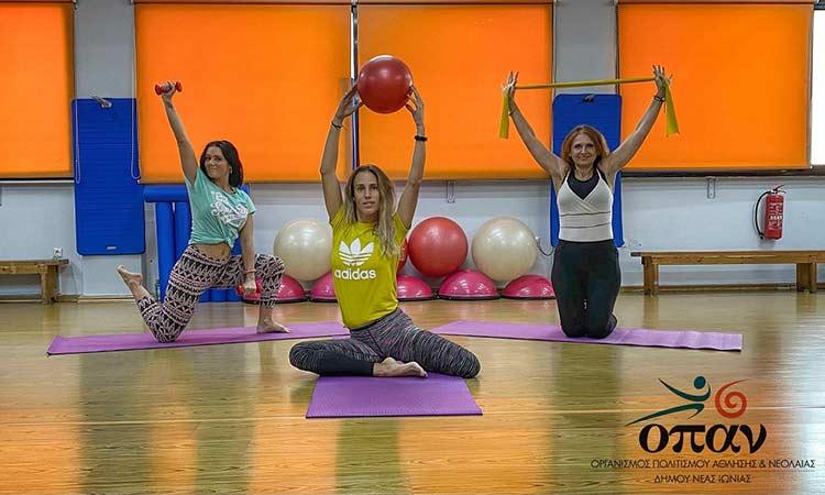 Live διαδικτυακά προγράμματα αεροβικής γυμναστικής, pilates και yoga παρέχει στα μέλη του ο ΟΠΑΝ Δήμου Ν. Ιωνίας