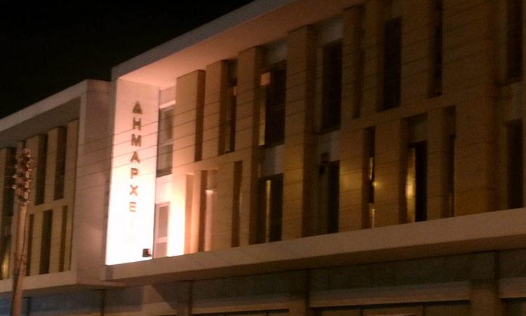 Πορτοκαλί φωτισμός έως τις 10 Δεκεμβρίου στο δημαρχείο Αγ. Παρασκευής