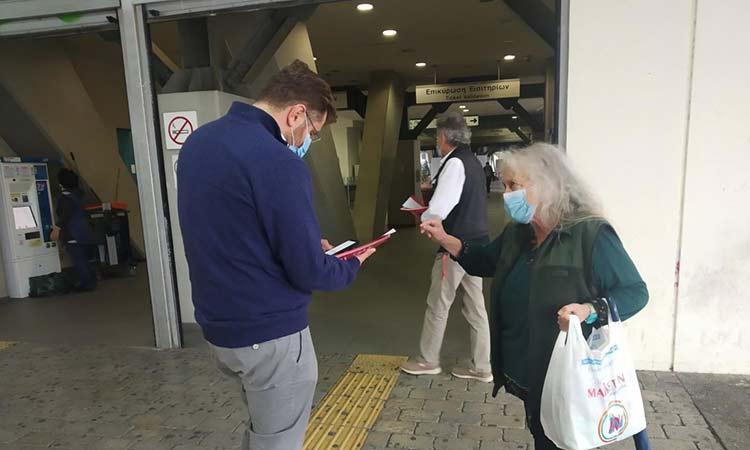 Στον σταθμό ΗΣΑΠ Αμαρουσίου ο Κ. Ζαχαριάδης στο πλαίσιο καμπάνιας του ΣΥΡΙΖΑ στα Μέσα Μαζικής Μεταφοράς