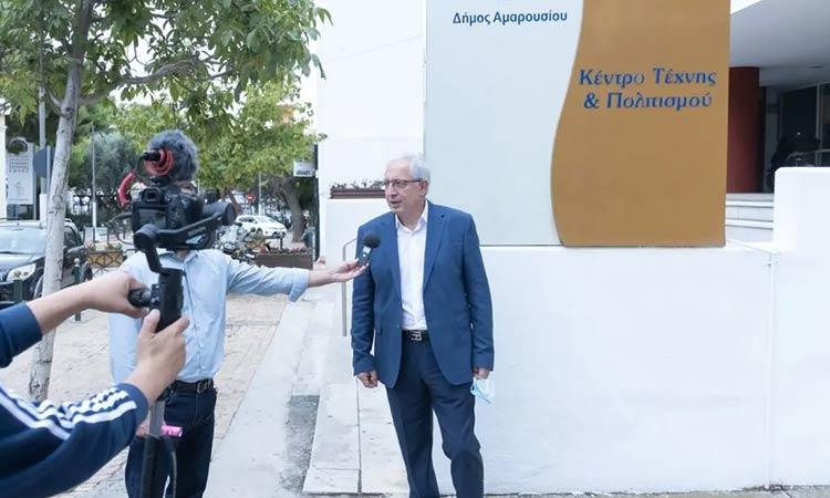 Στις 19:00 φωταγωγούνται το Κέντρο Τέχνης & Πολιτισμού και η Πινακοθήκη Δήμου Αμαρουσίου