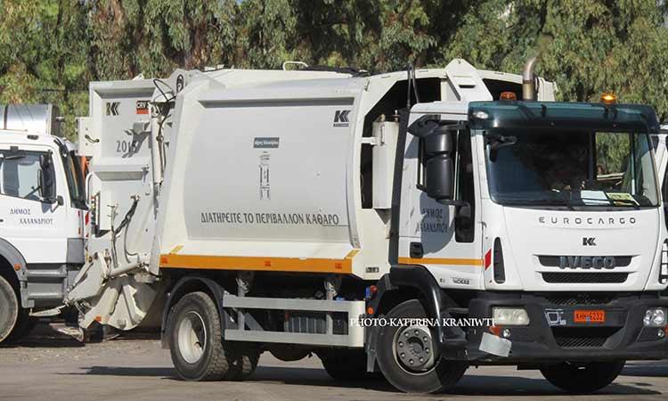 Σταθμό Μεταφόρτωσης Απορριμμάτων αποκτά ο Δήμος Χαλανδρίου