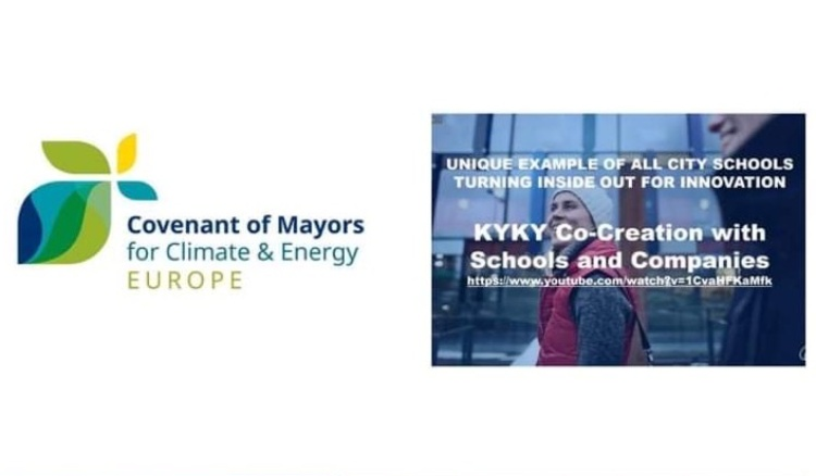 Νέες ευρωπαϊκές συνεργασίες για την ΕΝΑ