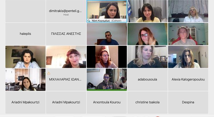 Επιτυχώς πραγματοποιήθηκε η διαδικτυακή συνάντηση Ν. Κεραμέως με εκπροσώπους της εκπαιδευτικής κοινότητας Δήμου Πεντέλης