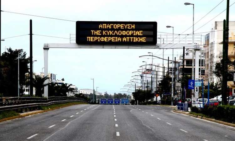 Περιφέρεια Αττικής: Η οδική ασφάλεια της Αττικής δεν προσφέρεται για μικροκομματική εκμετάλλευση