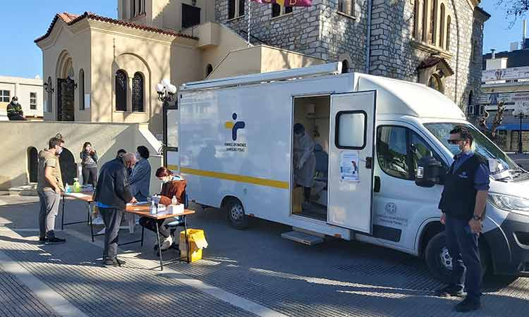 Δωρεάν rapid tests για τους κατοίκους της Αγίας Παρασκευής την Κυριακή 26 Σεπτεμβρίου