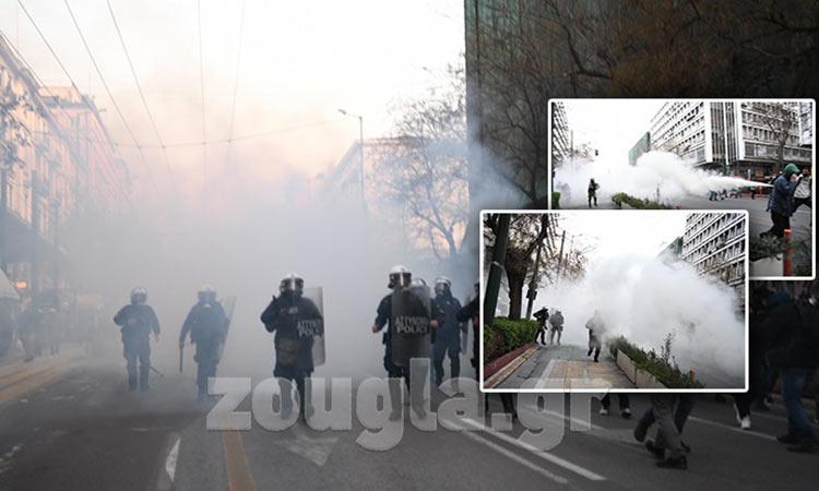 Επεισόδια στο κέντρο της Αθήνας σε πορεία για τον Δ. Κουφοντίνα