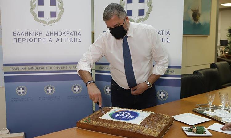 Την πρωτοχρονιάτικη πίτα της Νέας Αρχής για την Αττική έκοψε ο Γ. Πατούλης