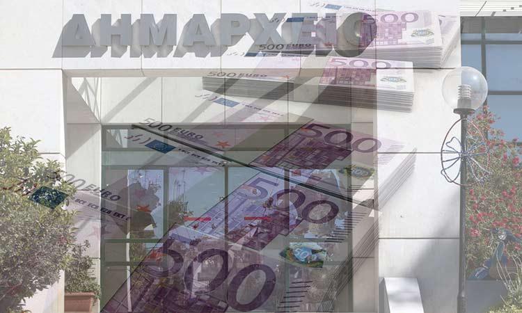 Νέα έκτακτη χρηματοδότηση 50 εκατ. ευρώ στους Δήμους για την αντιμετώπιση της πανδημίας