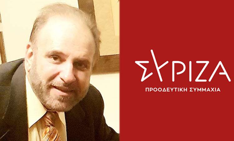 Παραμένει στη θέση του γραμματέα Ο.Μ. ΣΥΡΙΖΑ-Π.Σ. Κηφισιάς ο Στάθης Γρίβας