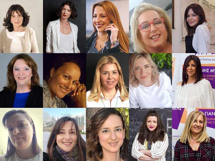Οι γυναίκες των Αλλάζουμε αναφέρονται στη σημερινή Παγκόσμια Ημέρα