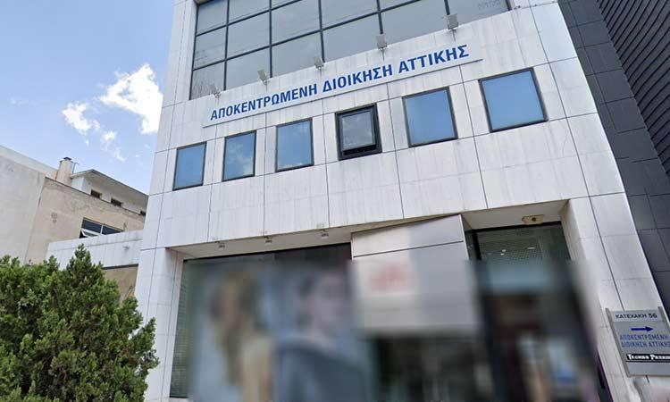 Η Ενότητα προσφεύγει στην Αποκεντρωμένη Διοίκηση κατά του Αναπτυξιακού Οργανισμού στον Δήμο Αμαρουσίου