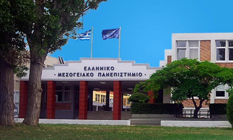 Ανάπτυξη συνεργασίας μεταξύ Δήμου Παπάγου-Χολαργού και ΕΛΜΕΠΑ