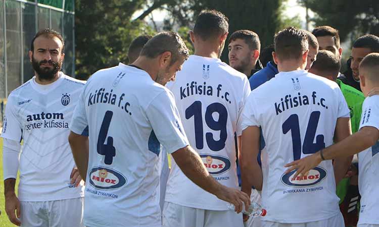 Γ' Εθνική ποδοσφαίρου: Η πανδημία δεν… πτοεί την Κηφισιά – Ξαναμπήκε νικηφόρα στο «παιχνίδι»