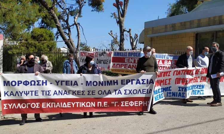 ΣΕΠΕ «Γ. Σεφέρης»: Επιτυχώς ολοκληρώθηκε η κινητοποίηση της 7ης Απριλίου στο Νοσοκομείο «Αγία Όλγα»