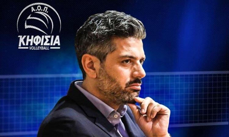 Στο δυναμικό του ΑΟΠ Κηφισιάς ο προπονητής Γιάννης Ορφανός