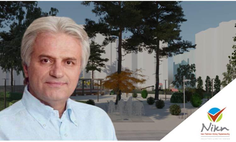 Γ. Σταθόπουλος: Ψεύδεται ο πρώην και νυν δήμαρχος Αγ. Παρασκευής για την πλατεία Άη Γιάννη