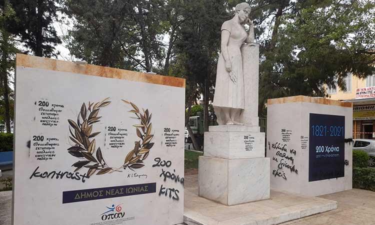 Βεβήλωσαν το μνημείο του Αγάλματος της Μάνας στη Ν. Ιωνία