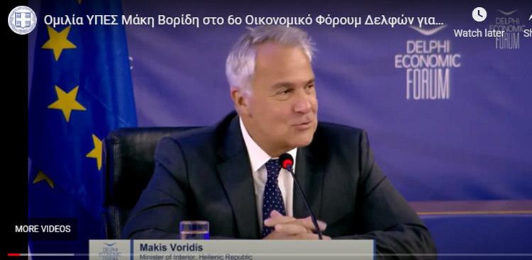 Μ. Βορίδης: Στόχος μας η αποτελεσματική λειτουργία των ΟΤΑ προς όφελος των Ελλήνων πολιτών