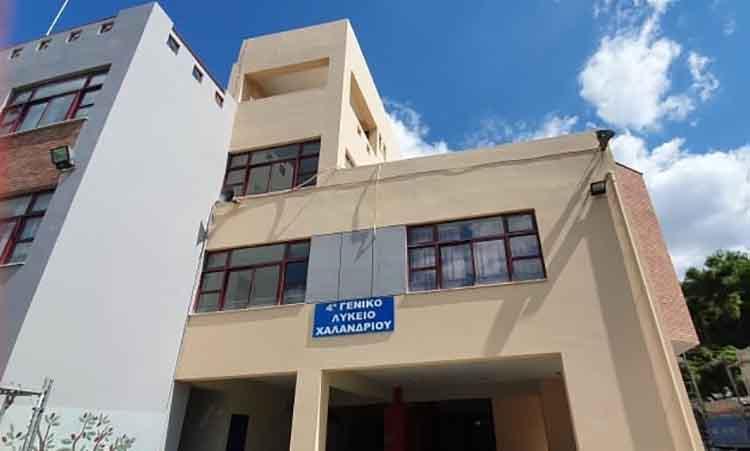 Για την ασφαλή διεξαγωγή των πανελληνίων εξετάσεων μερίμνησε ο Δήμος Χαλανδρίου