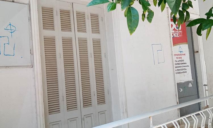 Απόπειρα βεβήλωσης των γραφείων της καταγγέλλει η Κ.Ο. Χαλανδρίου του ΚΚΕ