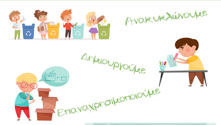 Εβδομάδα περιβαλλοντικών δράσεων για την Παγκόσμια Ημέρα Περιβάλλοντος στον Δήμο Πεντέλης