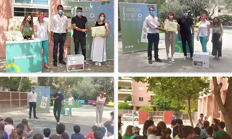 Βράβευση μαθητών στα Βριλήσσια για τη συμμετοχή τους στη δράση «Ανακυκλώνουμε γιατί μετράει»